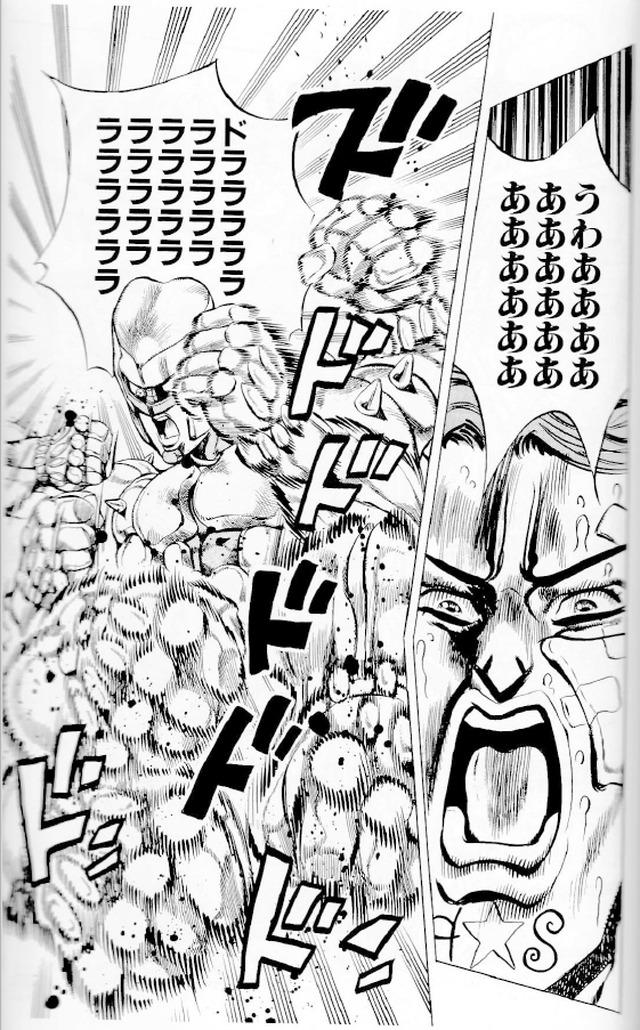 ハイウェイ・スター9発